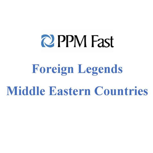 middle-eastern-reg-d